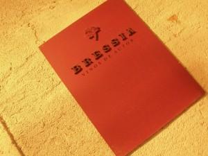 Plaquette de présentation de la bodega Walter Bressia à Mendoza - Argentine
